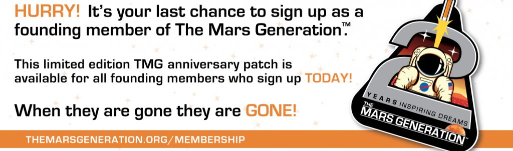 The Mars Generation Patch