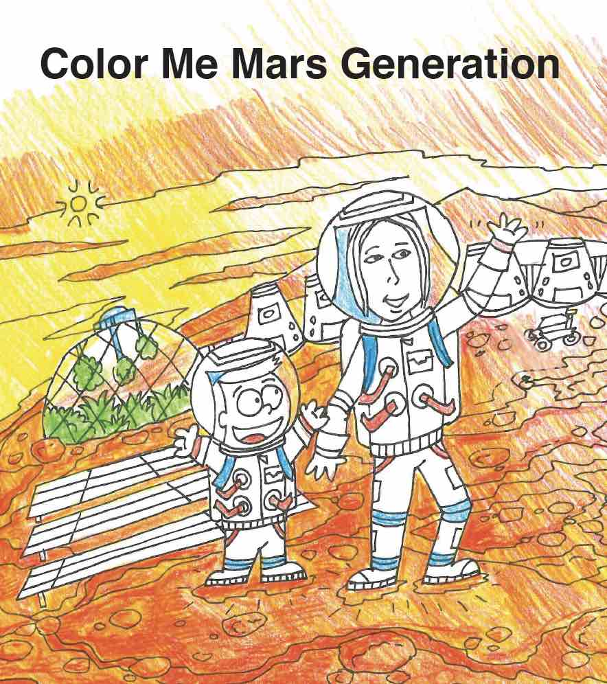 the mars generation coloring book our birthday present the mars